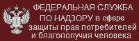 07.rospotrebnadzor.ru